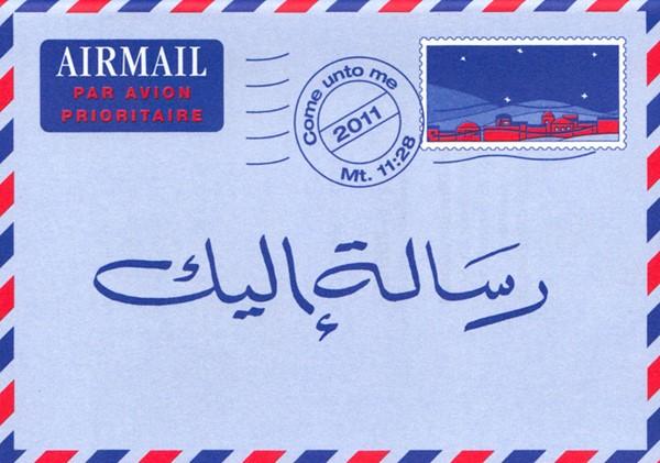 Una lettera per te in Arabo - Opuscolo Evangelizzazione (Spillato)