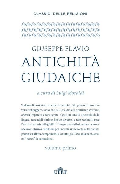 Antichità giudaiche - Cofanetto 2 volumi (Brossura)