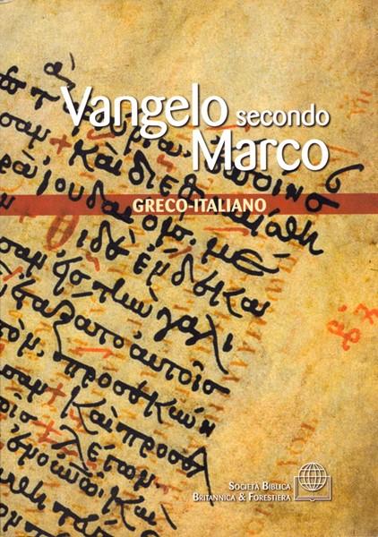 Vangelo secondo Marco (Brossura)