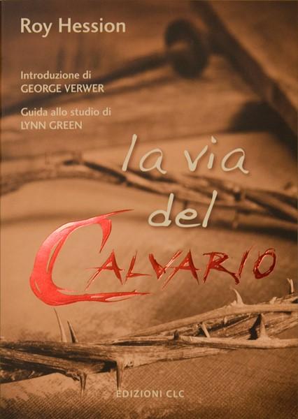 La via del Calvario - Nuova Edizione Rivista (Brossura)