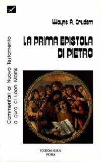 La prima epistola di Pietro
