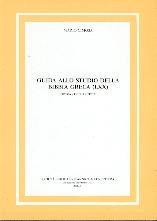 Guida allo studio della Bibbia greca (LXX) - Storia - Lingua - Testi (Copertina rigida)