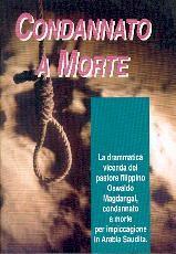 Condannato a morte (Brossura)