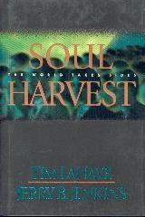 Soul Harvest - The world takes sides... (4)