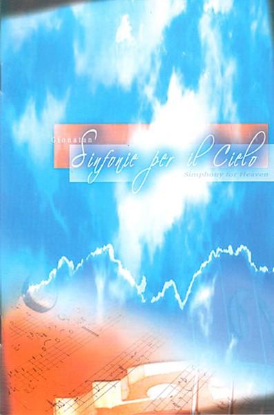 Sinfonie per il cielo - CD