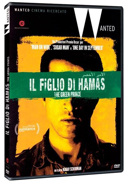 Il figlio di Hamas - Film in lingua originale con sottotitoli in Italiano [DVD]