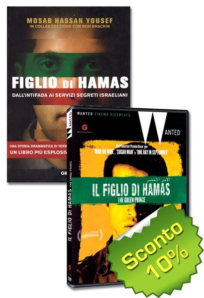 """Offerta """"Il figlio di Hamas"""" Libro + DVD"""