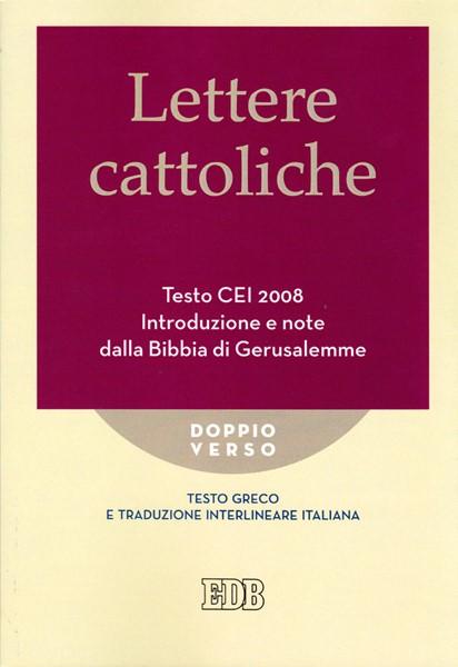 Lettere cattoliche Doppio verso