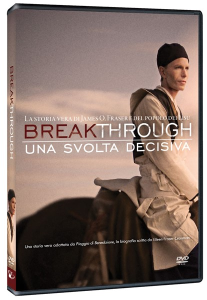 Breakthrough - Una svolta decisiva [DVD]