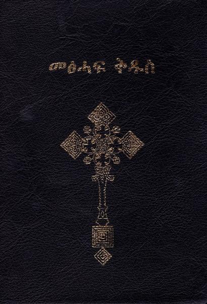 Bibbia in Tigrinya (PVC)