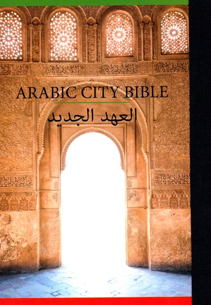 Nuovo Testamento in Arabo (Brossura)