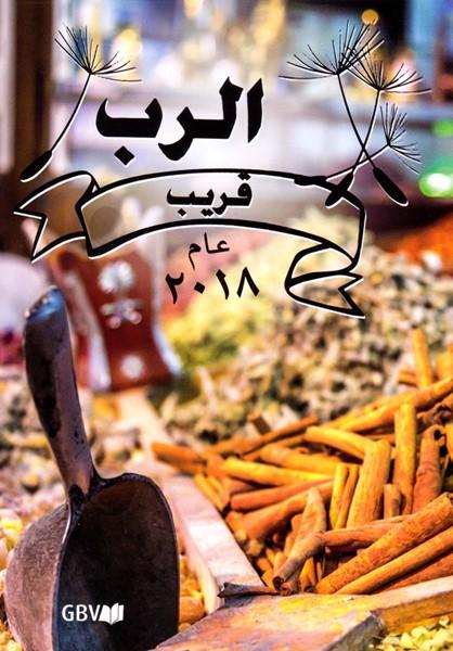 Calendario Buon Seme in Arabo 2018 (Brossura)