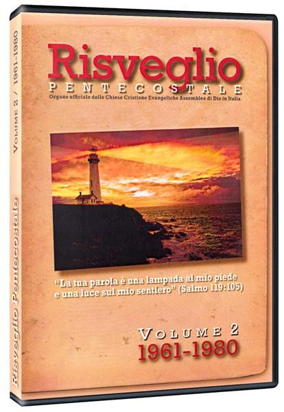 Risveglio Pentecostale Vol. 2 (1961-1980)