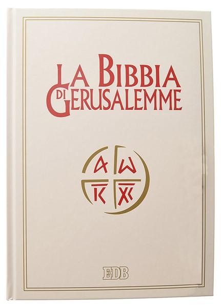 La Bibbia di Gerusalemme (Copertina rigida)