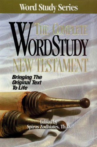 The Complete Word Study New Testament (Copertina rigida)