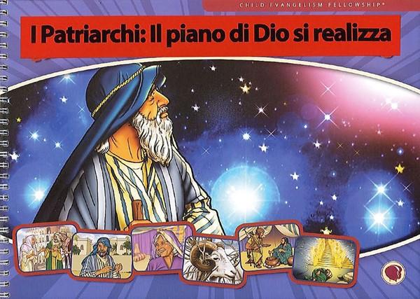 I Patriarchi: il piano di Dio si realizza (Spirale)