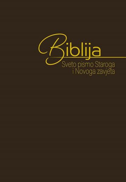 Bibbia in Croato (Copertina rigida)