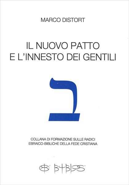 Il Nuovo Patto e l'innesto dei Gentili (Brossura)