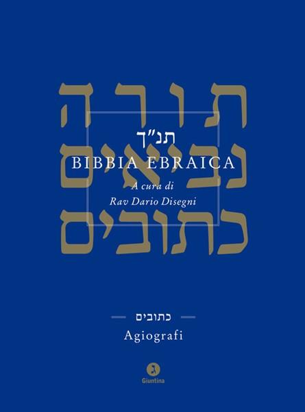 Bibbia Ebraica - Agiografi (Copertina rigida)