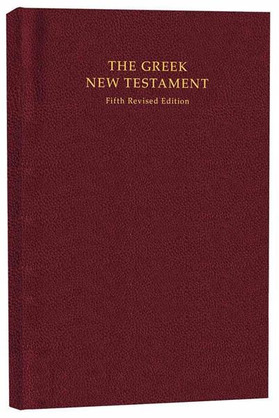 The Greek New Testament (Copertina Semirigida)