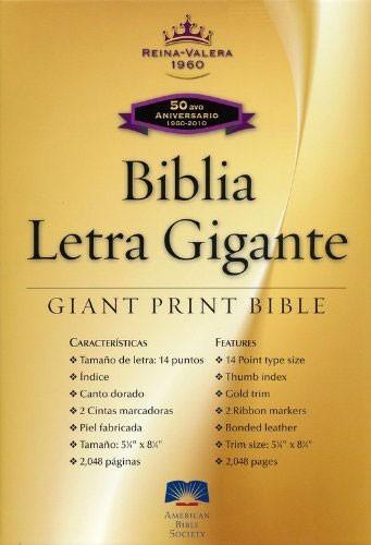 Santa Biblia RVR60 Letra Gigante (Similpelle)