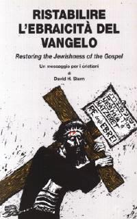 Ristabilire l'ebraicità del Vangelo - Un messaggio per i cristiani (Brossura)
