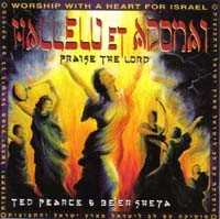 Hallelu et Adonai - Praise the Lord