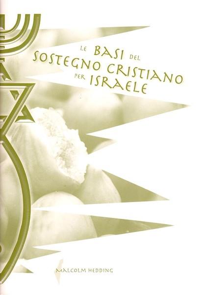 Le basi del sostegno cristiano per Israele (Spillato)