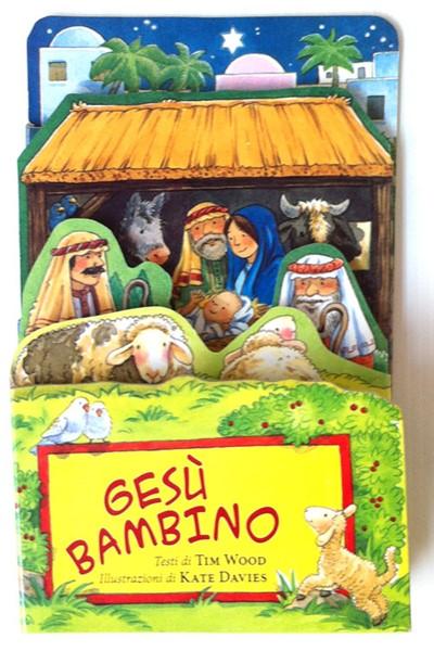 Gesù bambino (Cartonato)