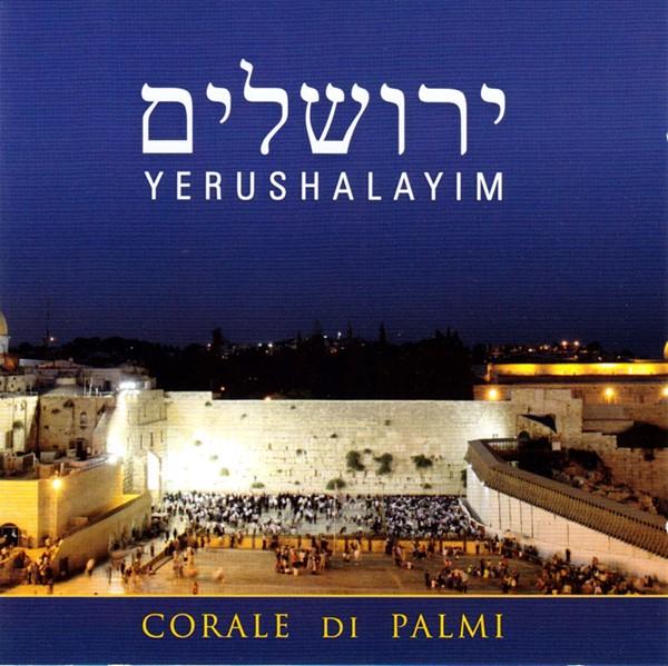 Yerushalayim ירושלים [CD]