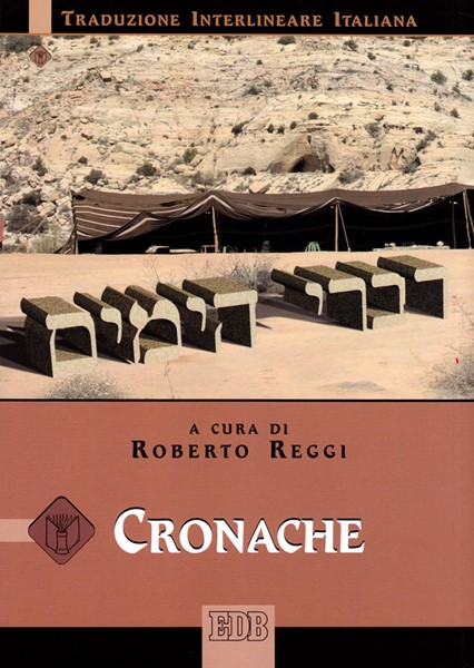 Cronache (Traduzione Interlineare Ebraico-Italiano) (Brossura)