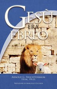Gesù era ebreo