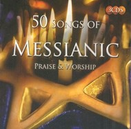 50 songs of Messianic praise and worship