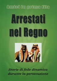 Arrestati nel regno - Storie di fede dinamica durante la persecuzione