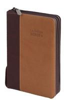 Bibbia Nuova Diodati - A03PMM - Formato medio (Similpelle)
