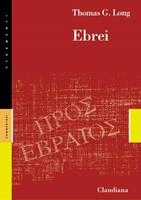 Ebrei - Commentario Collana Strumenti (Brossura)