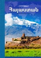 Nuovo Testamento in Armeno (Brossura)