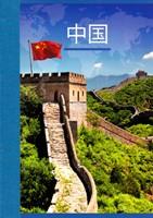 Nuovo Testamento in Cinese (Brossura)