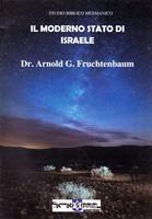 Il moderno stato di Israele