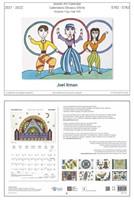 Calendario Ebraico d'Arte 2021-2022 (5782-5783)