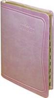 Bibbia Nuova Diodati - A03PA - Formato medio (Pelle)