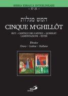 Cinque Meghillot Interlineare Ebraico-Latino-Greco-Italiano