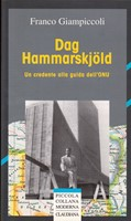 Dag Hammarskjöld (Brossura)