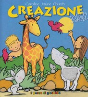 Creazione - Touchbook