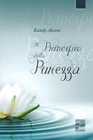 Il principio della purezza