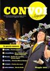 Rivista Con voi Magazine - Maggio 2016 (Spillato)