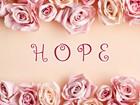 "Quadro ""Hope"" - Rettangolare grande (QRT002)"
