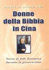 Donne della Bibbia in Cina