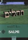 Salmi (Traduzione Interlineare Ebraico-Italiano)