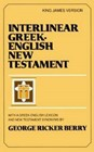 Interlinear Greek - English New Testament - With a greek - English Lexicon and New Testament Synonyms